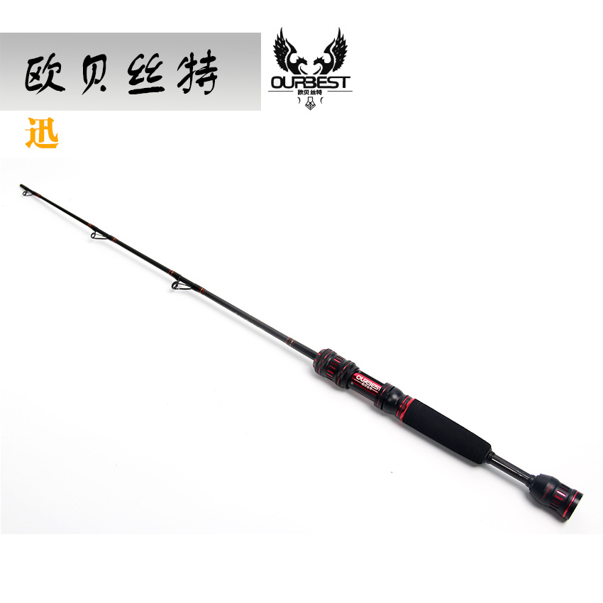 ourbest fast fishing rod fuji guide ring micro lead raft