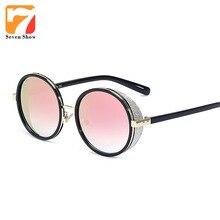 Ronda Vendimia de La manera gafas de Sol Mujeres Steampunk Vintage Gafas de Sol Para Damas Recubrimiento Shades Mujer Lunette de Soleil Femme