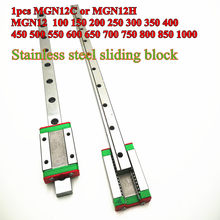 12mm Linear ท่องเที่ยว MGN12 L = 100 200 300 350 400 450 500 550 600 700 800 มม RAIL WAY + MGN12C หรือ MGN12H ยาว Linear Carriage(China)