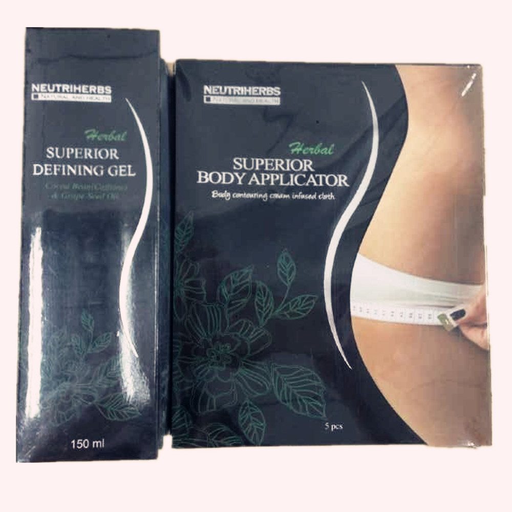 150ml Best Choice Cosmetics Herbal Body Defining Gel and 5 ...