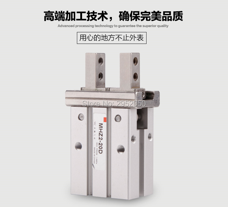 Livraison gratuite Type MHZ2-16D Parallèle Style Air Pince Cylindre, Double Effet, 16 MM Alésage, pneumatique Mini Cylindre