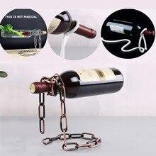 Да Волшебная металлическая подвесная цепочка винные стеллажи Европейский ретро креативный ручной работы Ресторан Бар Стенд Кронштейн Дисплей Стенд