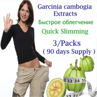3 Bottles Garcinia Cambogia Extracts Anti Cellulite Hca Fat Burning Weight Loss Effective Diet NATURAL PURE