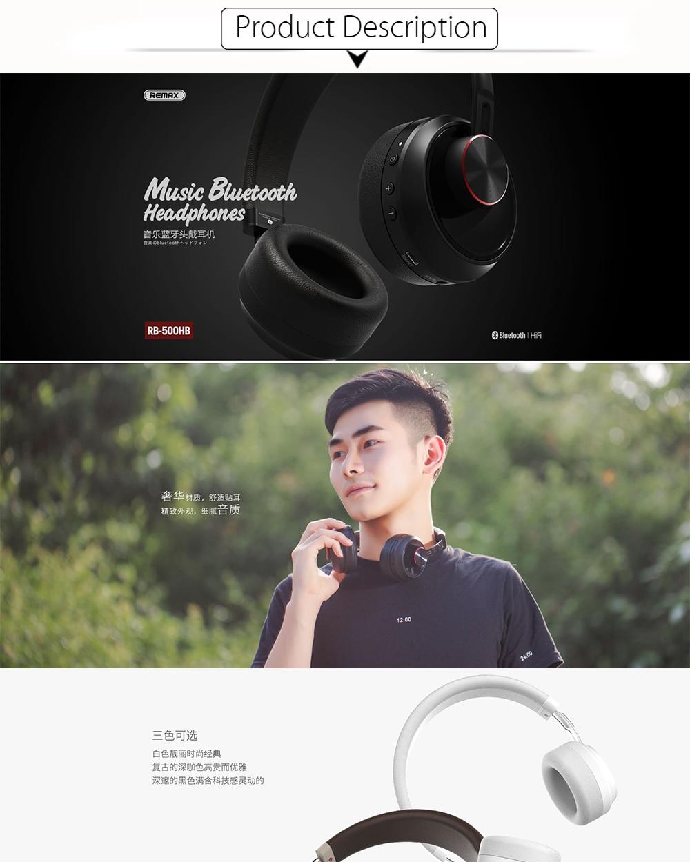 2017 Remax wireless Music bluetooth headphones With Microphone RB-500HB Bluetooth4.1 HiFi HD Quality Dynamic Headband Headset