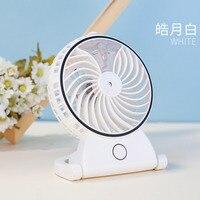 2016 New Rechargeable USB Fan Mini Mute Creative Fan With Spraying Desktop Office Student Bed Miniature
