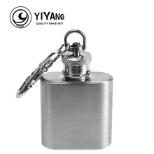 100pcs/lot,Pocket Mini 1oz Portable Stainless Steel Hip Flask With Keychain Alcohol Whiskey Liquor Wine Drinkware Flagon