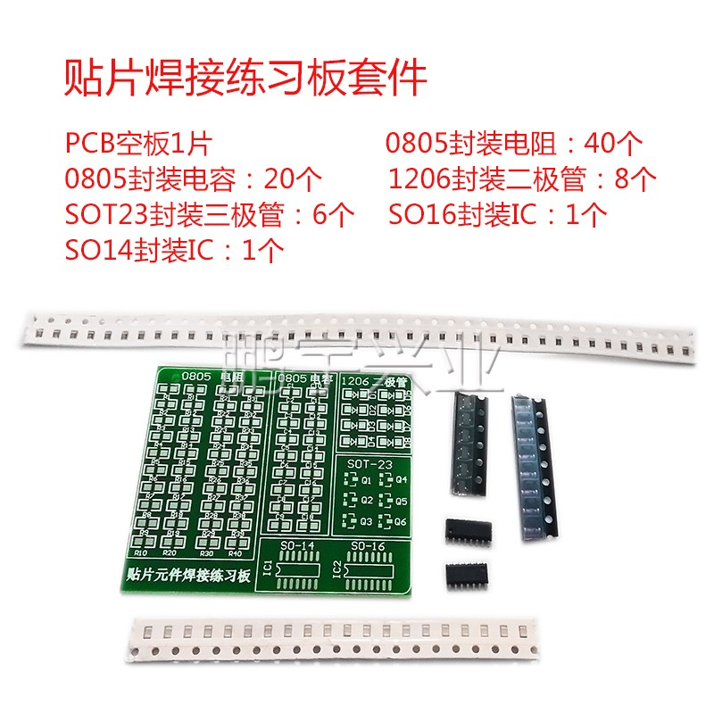 US $8 9 11% OFF|5pcs 0805 1206 SOT23 SO14 SO16 IC package pcb board  soldering practice 1 6MM Single Side PCB SMD PCB Board+Components-in Demo  Board