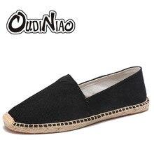 Эспадрильи OUDINIAO мужские, парусиновые туфли, дышащие лоферы, без застежки, однотонные, черные, белые, весна