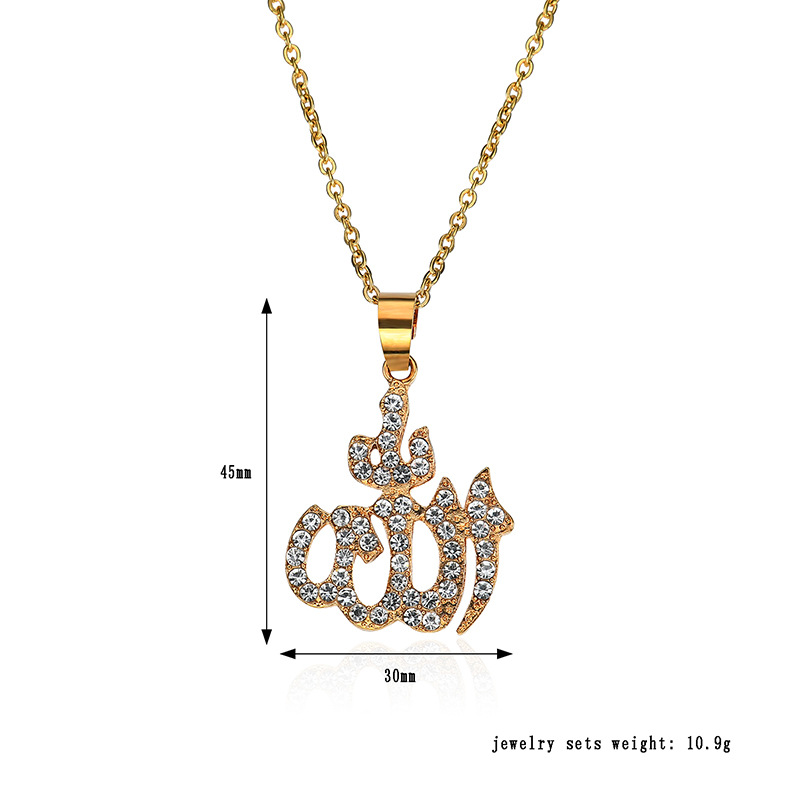 allah crystal women muslim gift jewellery from for islamic item fashion color necklaces men in jewelry gold religious necklace pendant muhammad wholesale ramadan