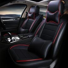 car seat cover auto seats covers leather for hyundai accent elantra santa fe solaris sonata tucson 2013 2012 2011 2010 цена 2017