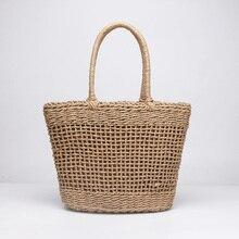 Rahat basit ve cömert hiçbir dekoratif düz renk Net içi boş dokuma dokuma çanta popüler hasır çanta çanta 37x25CM