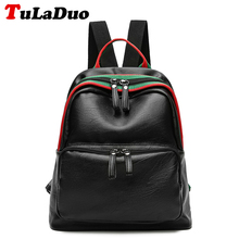 New 2017 High Quality Women Backpacks Casual Lady Leather Backpack Mochilas Mujer Fashion School Backpacks For Teenage Girls