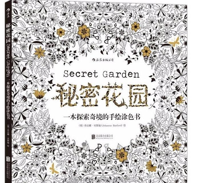 Jardín secreto para colorear lápiz acuarela, jardín secreto libro ...