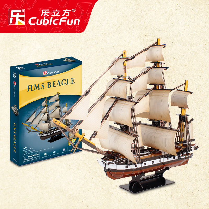 candice guo! CubicFun 3D puzzle paper model T4027h assemble toy HMS Beagle ship boat creative birthday Christmas gift 1pc cubicfun 3d paper model diy puzzle toy gift the spanish armada fleet philip ship boat t4017h children birthday free shipping