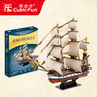 candice guo! CubicFun 3D puzzle paper model T4027h assemble toy HMS Beagle ship boat creative birthday Christmas gift 1pc
