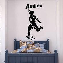 カスタマイズ可能なパーソナライズ名前サッカープレーヤーアイコンビニール壁デカール少年十代ルーム家の装飾壁紙 DZ25