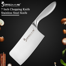 "Sowoll Brand Sharp Kitchen Knife Stainless Steel 7"" inch Chopping Knife Ergonomic Design Cooking Tool Cleaver Kitchen Knives(China)"