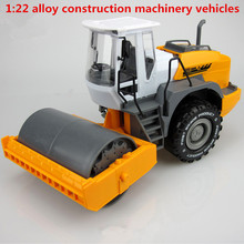 1:22 alloy construction vehicles, high simulation rollers, static slide model, metal diecasts, toy vehicles, free shipping