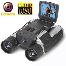 "Cheap price 12×32 HD 1080p Binoculars Digital camera 5MP CMOS USB Binocular Telescope 2.0"" Screen Zoom Telescope Camcorder Video Recording"