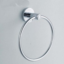 New Arrival Chrome Finished Creative Round Bath Towel Ring Brass Circular Ring Towel Holder