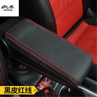 Free shipping 1set for 2013 2018 Volkswagen VW Beetle PU leather car accessories armrest box protection cover