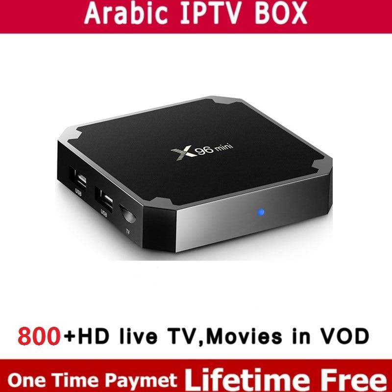 Vshare lifetime free Arabic IPTV TV Box Best IPTV Server Arabic Swedish Africa French channels IP