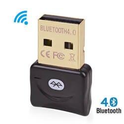 Беспроводной USB Bluetooth адаптер ПК Bluetooth Dongle CSR 4,0 мини аудио приемник Высокое скорость передатчик для компьютера PC