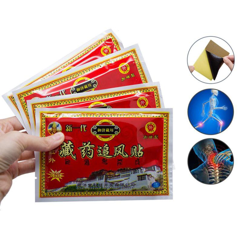 40pcs/5bags Anti-inflammatory Rheumatism Muscle Arthritis Patch Far-infrared Tibetan Medicine Herbal Stickers Chinese Medicine