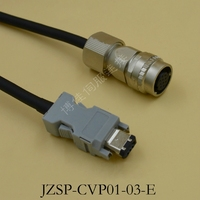 Encoder Cable JZSP CVP01 03 E for Yaskawa Servo Motor with IEEE 1394 6P Male CM10 Connector Length Customization