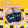 Cat cat pequeno demônio de desenhos animados meias gaotong