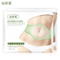 30 Pcs Cn Herb Slimming Patch Compact Belly Stick Body Beautificationmoulding Slimming Slimming Patch Lazy