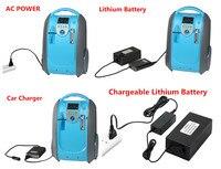 Coche DC uso Li batería oxígeno portátil con cargador de coche batería de litio y cargador de batería de coche viaje oxígeno uso doméstico generador