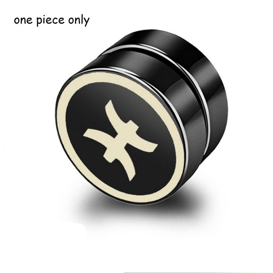 LUBINGSHINE One Piece Black 12 Constellations Pattern Magnetic Earrings Steampunk Non Piercing Barbell Men Earrings Jewelry E989