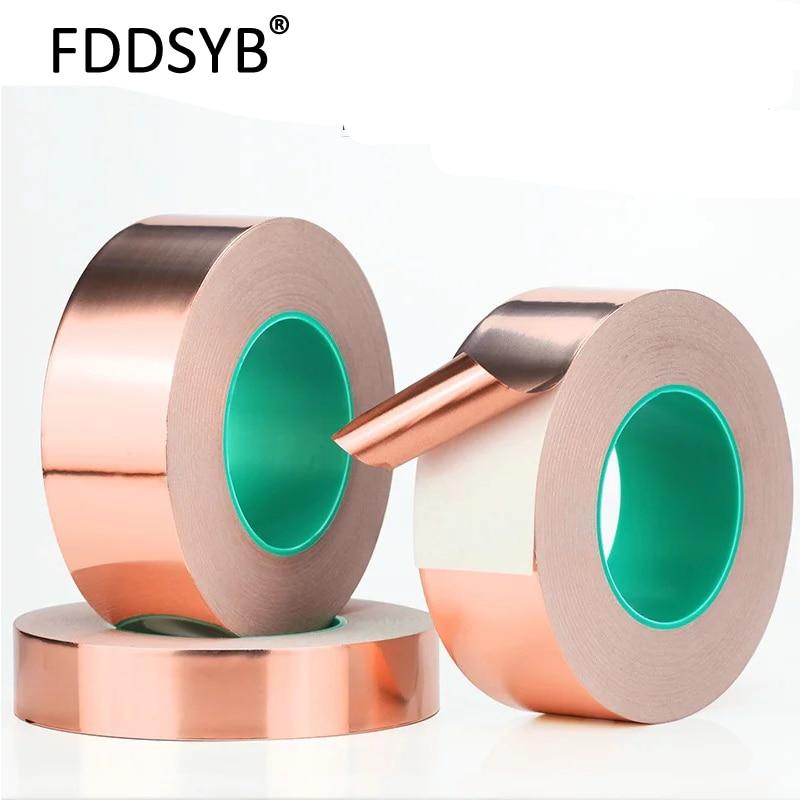 3~50mm *25M Double Sided Conduct Copper Foil Tape Mask Electromagnetic Shielding Double Side Conductive Copper Foil Tape