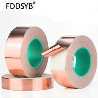 3 ~ 50mm * 25M Double face conduit ruban de cuivre feuille masque de protection électromagnétique double face conducteur ruban de cuivre