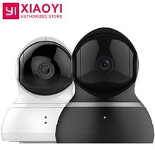 [International Edition] Xiaoyi YI Dome Camera 1080P 112 Degree Wide Angle 360 Degree View Night Vision 2 Way Audio IP Webcam