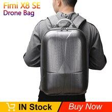 Fimi X8 SE сумки для Дронов EVA жесткий мешок для хранения для Xiaomi Fimi X8 SE RC Квадрокоптер переносная сумка Защита аксессуары