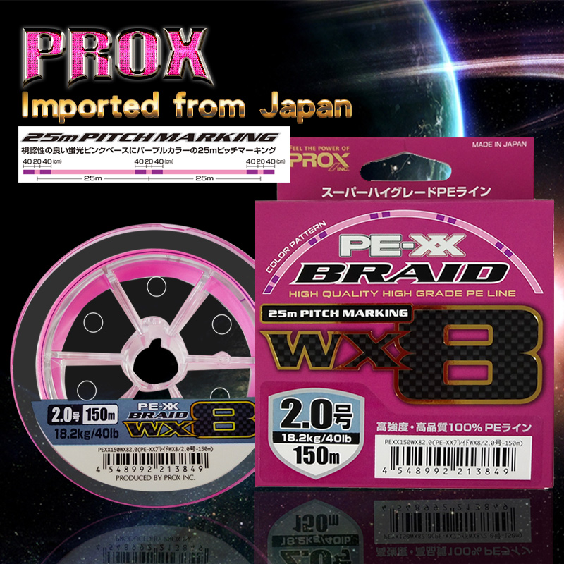 Japan PROX pu rock pink silk WX8 smooth 8 encoding temptation road and PE line 150 meters quality goods bag mail