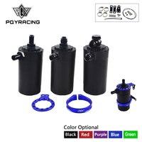 PQY Baffled Aluminum Oil Catch Can Resevoir Tank Kit Oil tank PQY TK25/26/27