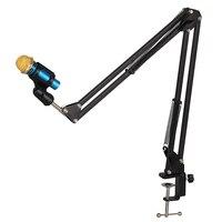 2017 Réglable Enregistrement Support de Microphone Suspension Boom Stand avec Mic Clip Table De Montage Pince pour Le Chant Chat Noir