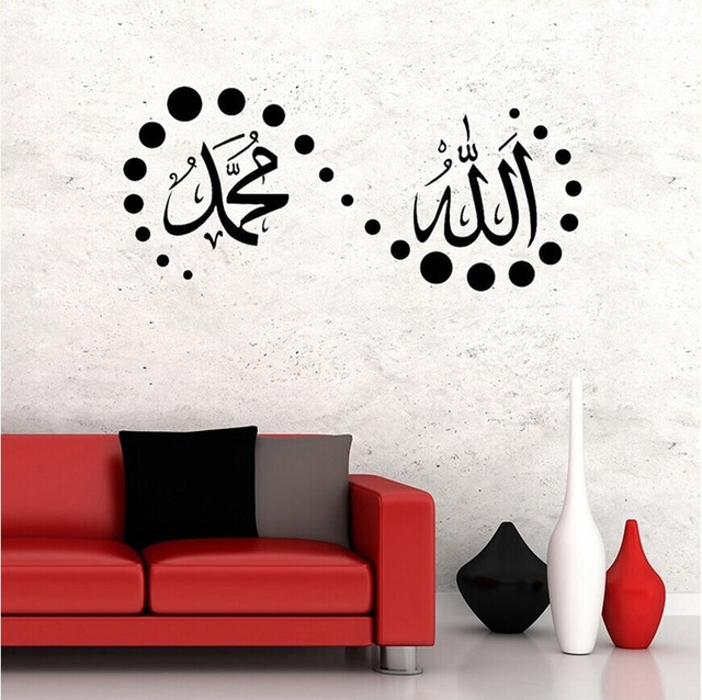 Islamic Wall Stickers Vinyl Islamic Muslim Art,Alloah Muhammed,Islamic  Calligraphy Wall Sticker Art Mural Decals Size100*50cm In Wall Stickers  From Home ...
