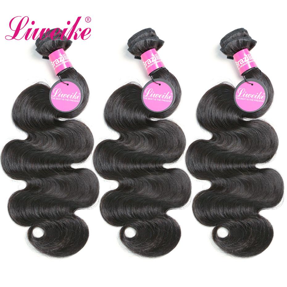 Liweike Brazilian Body Wave Hair Bundles 3 Pieces Pack 100 Remy Human Hair Weaves 10 36