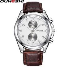 OUKESHI Brand Luxury Men Business Watch Fashion Casual Leather Wristwatch Waterproof Male Quartz Watch Clock Reloj Hombre Gift