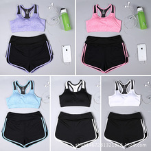 Summer New Fitness Yoga Clothing Sports Shock Bra Vest Fake Two Shorts Running Women Two Suits