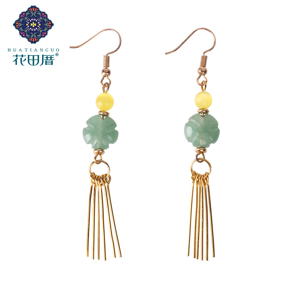 Earrings Handmade Long Tassel Dangle Earrings 2019 Trendy Imitation Cat Eye Stone Flower Ear Decoration Boho Jewellery For Women Ez-17051 With The Most Up-To-Date Equipment And Techniques