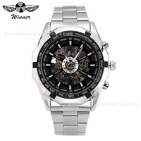 Fashion Brand Man Business Winner Skeleton Clock Classic Sport Watch Full Stainless Steel Automatic Mechanical Relogio Masculino