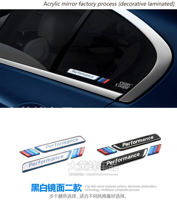 buy 1 set car styling car window decorative m emblem sticker car fender decal. Black Bedroom Furniture Sets. Home Design Ideas