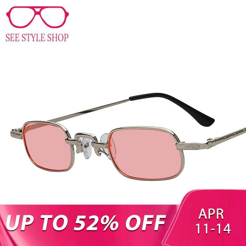 863486cbb69c XIU 2018 Vintage Sunglasses Women Men Rectangle Glasses Brand Designer  Small Retro Shades Yellow Pink Sunnies