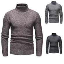 Sweater Pullover Men 2018 Male Brand Casual Solid-Color Knitt Simple Sweaters Men Comfortable Hedging Turtleneck Men'S Sweater