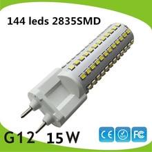 10pcs/lot free shipping 15W G12 led corn bulb 1550LM  G12 led light replace 50W G12 Metal halide light ni5 g12 y1x y1